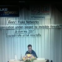 fluke-networks-seminar